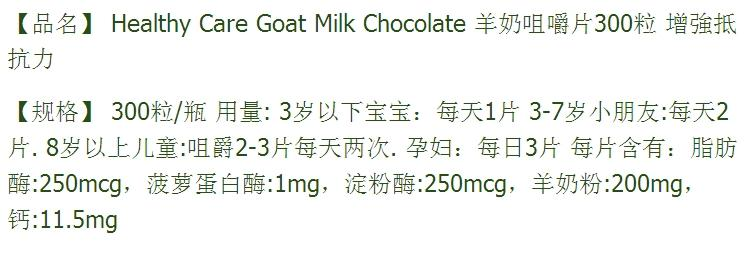 milk song 乐谱