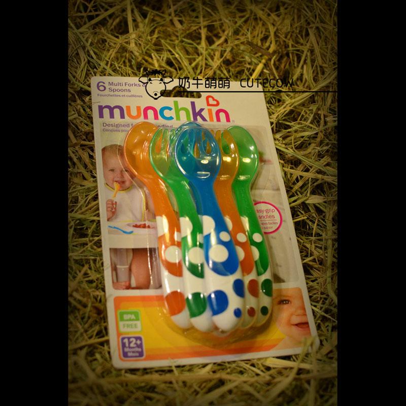 【现货】美国Munchkin麦肯奇/麦肯齐儿童多功能彩色叉勺组合 拆单