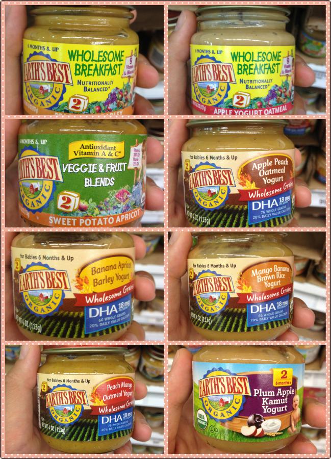 美国earths best世界最好2段有机胡萝卜泥