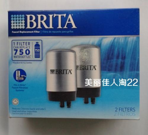 Brita碧然德 滤芯(含有2个滤芯)