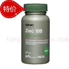 美国GNC锌片葡萄糖酸锌100mg*100片 生殖保健健脑