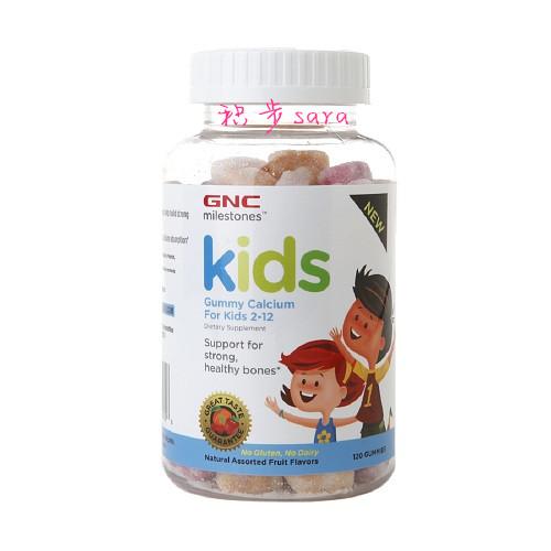 kids儿童补钙水果味钙片软糖骨骼牙齿生长健康