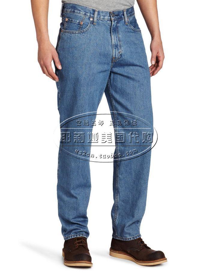 李维斯levis男牛仔裤560宽松锥形牛仔