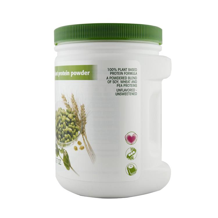 安利优生活_Amway 安利纽崔莱 美国直邮进口 安利蛋白粉 进口植物蛋白粉 450g ...
