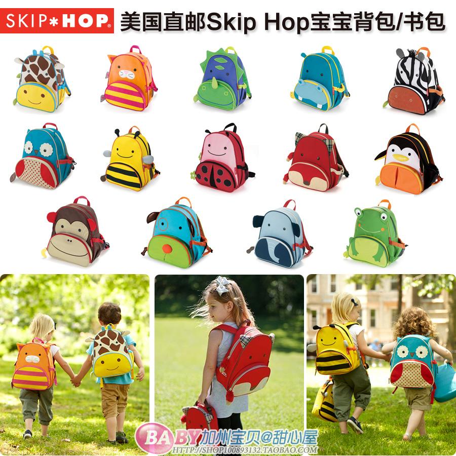 现货 美国正品skip hop可爱动物园儿童幼儿书包 双肩背包不含bpa