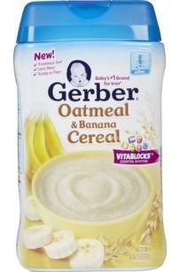美国直邮 Gerber嘉宝二/2段燕麦香蕉味米粉227g