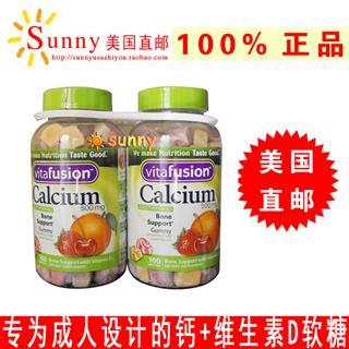 免运费!包美国直邮Vitafusion成人营养软糖 钙+VD 100粒 买一赠一