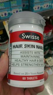 胶原蛋白片60片装 Swisse Ultiboost Hair Skin Nails 60 Tablets