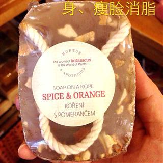 菠丹妮肉桂柳橙手工皂 瘦身 瘦脸 消脂排水110g\拼包到国内分发