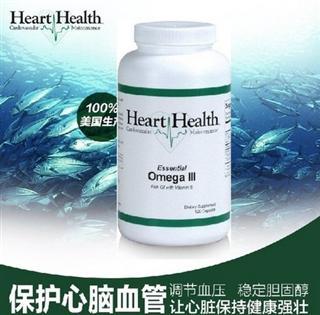 美安Market America Omega-3 心血管保健深海鱼油