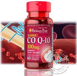 (5瓶)普瑞登Puritan's Pride辅酶Q10 100mg60粒 保护心脏 15593