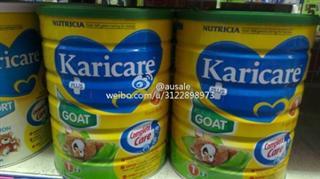 澳洲直邮可瑞康karicare防过敏山羊婴儿奶粉1一段