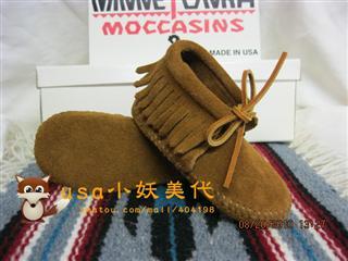 usa小妖 minnetonka  迷你唐卡 经典系带踝靴 fringe boot 2482