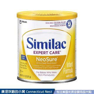【代购直邮】美国本土雅培金盾Similac早产儿专用奶粉371g6罐起