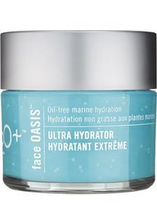 美国直邮H2O水之澳面部绿洲海洋营润啫喱(50ML)