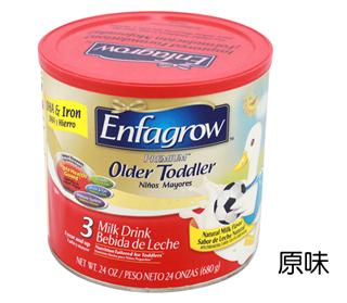【奶粉活动】 美国enfagrow  美赞臣3段奶粉原味 680g