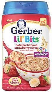 美国进口Gerber嘉宝米糊燕麦香蕉草莓米粉罐装227克(6个价)