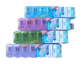 免运费!包美国直邮 美国制作APEX一周药盒 七个分格 药格
