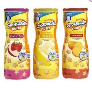 美国直邮Gerber 嘉宝苹果草莓/香蕉/甜马铃薯星星泡芙42G*3套装