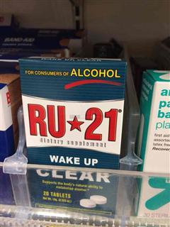 千杯不醉!Ru21安体普解酒护肝膳食补充片