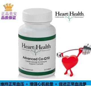 【美国美安★正品】Advanced Co-Q10 高级辅酶Q10 保护心血管健康