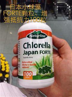 捷克代购Naturlin Chlorella Japan FORTE 日本小绿藻