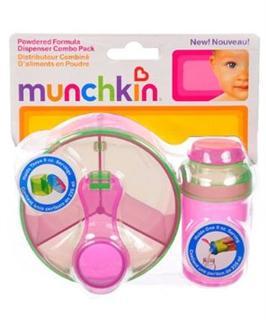 美国直邮Munchkin 三格奶粉盒+1小奶粉盒 不含BPA-颜色随机