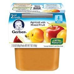 美国 GERBER 嘉宝二段果泥(十种混合水果口味)