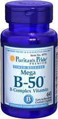 (5瓶)普瑞登Puritan's Pride维生素B-50缓释60粒抗疲劳祛痘4970