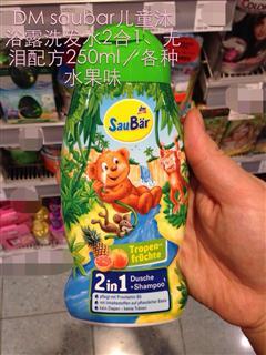 捷克布拉格代购德国原装进口DM SauBaer 无泪洗发沐浴液2合一热带水果250ML