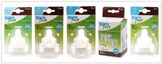 美国Born free 专用 硅胶宽口奶嘴 2个装(1/2/3/Y/导气)