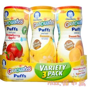 美国Gerber 嘉宝苹果草莓/香蕉/甜马铃薯星星泡芙42G*3(套装)
