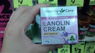 唯一一款在澳洲药房销售天然绵羊油Healthy Care LANOLIN 含VE滋润保湿不油腻 (拼包到国内分发)