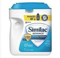 美国雅培 similac 一段金盾奶粉 964克