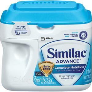 美国直邮雅培婴儿配方奶粉 金盾一段 658克(0-12个月)