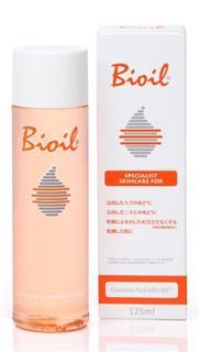 美国直邮 生物万能油Bio-Oil 祛痘印痘疤除妊娠纹除疤痕 125ML