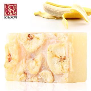 菠丹妮香蕉优格手工皂110G抗敏补水 滋养 美白护肤滋润皂\拼包分发