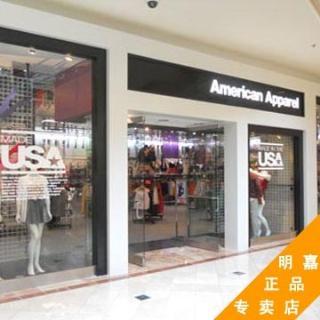 美国American Apparel 所有的正品代购