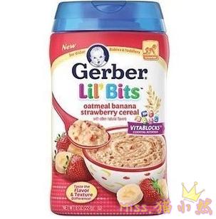 Gerber嘉宝三段/3段香蕉草莓燕麦米粉米糊227g 含铁锌维生素