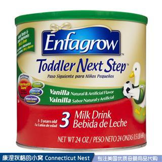 【代购直邮】美国原装正品 Enfamil 3段美赞臣三段 香草味奶粉 680g 三罐包邮