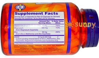 免运费!包美国直邮Now Foods ZMA锌镁混合补充剂运动能力恢复90粒