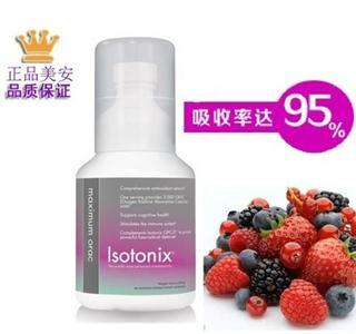美安正品IsotonixMaximum ORAC 抗氧化冲剂
