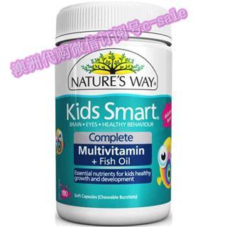 Nature's Way Kids Smart儿童复合维生素+鱼油DHA 100粒