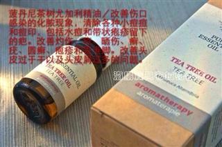 菠丹妮精油系列10ML多种精油多种功效\拼包分发\请注明需要的精油