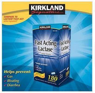 免运费包美国直邮Kirkland Fast Acting Lactase快速乳糖酶片180片
