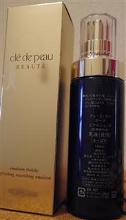 [日本代购]张馨予推荐 CPB肌肤之钥 保湿滋养皮肤 夜乳