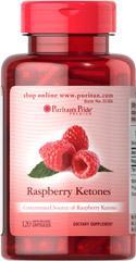 5瓶包直邮包关税 普瑞登树莓覆盆子酮 超级脂肪燃烧弹100mg120粒