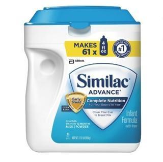 美国直邮▲雅培Similac一段/1段金盾奶粉●新包装963克
