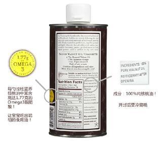美国直邮La tourangelle纯核桃油含DHA婴儿辅食用油 宝宝必备
