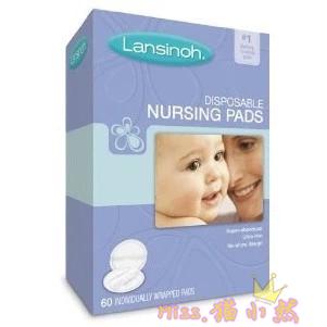 Lansinoh一次性防溢乳垫 60片 超柔软 敏感型 国际母乳协会推荐